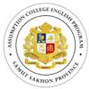English Program Assumption College