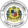 Assumption College Nakhonratchasima