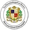 Saint Louise School